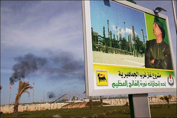 Libia Eni Gheddafi